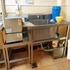 FOR SALE: Stainless Steel Sink with Grease Trap