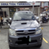 FOR SALE: Toyota Fortuner 2007